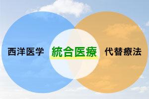 千葉県で起立性調節障害で不登校なった高校生を施術する整体院の施術方針のイラスト